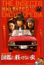Zukan Ni Nottenai Mushi (2007) afişi