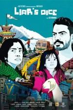 Zar Oyunu (2014) afişi