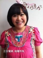 Zhong Xin Ling profil resmi