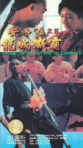 Bir Zamanlar Çin'de 5