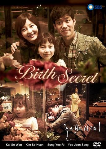 Birth Secret