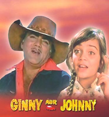 Ginny Aur Johnny