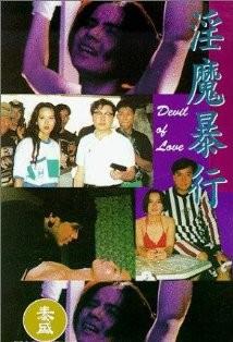 Jian Gui (ı)