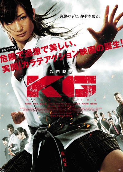 Kg: Karate Girl