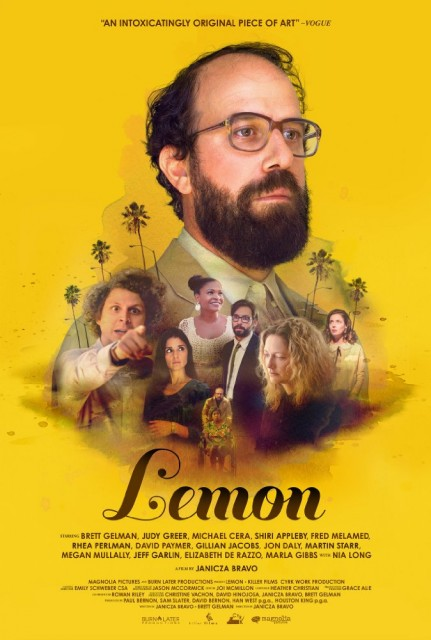 Lemon 2017