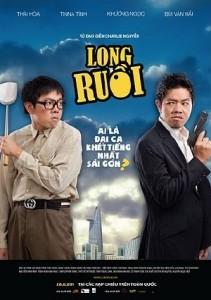 Long Ruoi