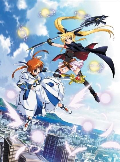 Magical Girl Lyrical Nanoha: The 1st Movie
