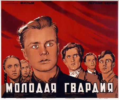 Molodaya Gvardiya