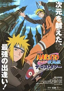 Naruto Shippuden 4: The Lost Tower