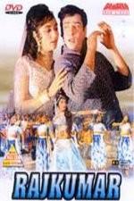 Rajkumar(ı)