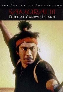 Samurai ııı: Duel At Ganryu ısland