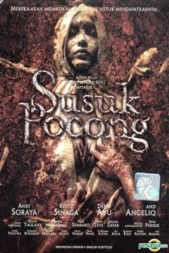 Susuk Pocong