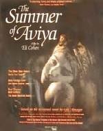The Summer Of Aviya