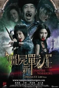 Yeni Nesil Vampir Savaşçıları