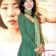 Ban-ya Choi
