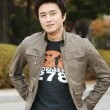 Jin Tae-hyun