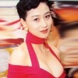 Nina Li Chi