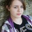 Heather Cameron-McLintock