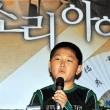 Seong-yeol Park