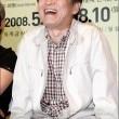 Jeon Gook-hwan