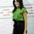 Manal Khader