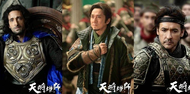 Çin'in En Pahalı Filminine Türk Oyuncu