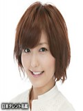 Ai Nonaka profil resmi