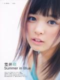 Aki Arai profil resmi