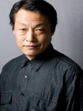 Akira Otaka profil resmi