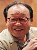 Goo Shin profil resmi