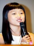 Han Ye-rin