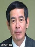 Ichirô Ogura