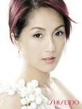 Miriam Yeung Chin Wah profil resmi