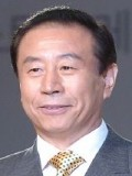 Park Young Ji profil resmi