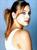 Rachel Skarsten profil resmi