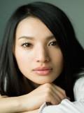 Sei Ashina profil resmi