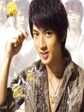 Shaun Tam profil resmi