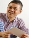 Shigesato Itoi profil resmi