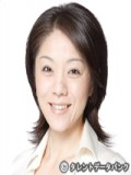 Yôko Soumi profil resmi