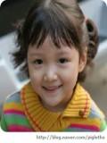 Park Yu-seon