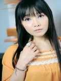 Yukana Nogami profil resmi