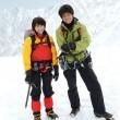 Peak: The Rescuers Resimleri