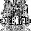 Ekümenopolis: Ucu Olmayan Şehir Resimleri