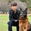 Dog Police Resimleri