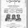 Nisvan -Tarihe Adını Yazdıran Kadınlar Resimleri