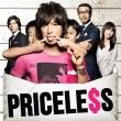 Priceless Sezon 1 Resimleri