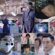 Medical Top Team Resimleri