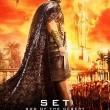 Mısır Tanrıları Resimleri
