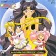 Sailor Moon S Movie: Hearts in Ice Resimleri