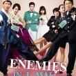 Enemies In-Law Resimleri